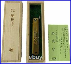 HIGONOKAMI Rare Especialy Damascus Folding Japanese Knife Genuine NAGAO KANEKOMA