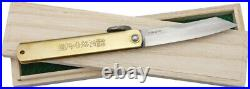 Higonokami Damascus 3.5 Folding Bamboo Etched Brass Handles Knife