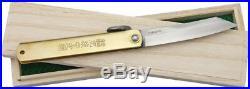 Higonokami Folding Pocket Knife New Damascus Folder Brass NO. 17 (KIRI BOX)