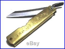 Higonokami Higo no kami Japanese Folding knife Damascus amboo Tiger by Motosuke