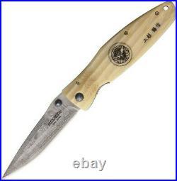 Mcusta MC-185D Gunshin Damascus Drop Point & Sheath Folding Knife Pocket Folder