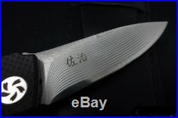 Saji Takeshi Folding knife'Chikiri' powder damascus blade Handmade